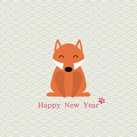 2018 Chinese New Year minimalistic greeting card, banner with cute funny dog, typography, paw print. Isolated objects. Vector illustration. Festive design elements. Illustration