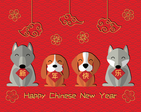 2018 Chinese New Year greeting card, banner with cute funny cartoon dogs, clouds, flowers, Chinese text meaning Happy New Year. Isolated objects. Festive design elements.