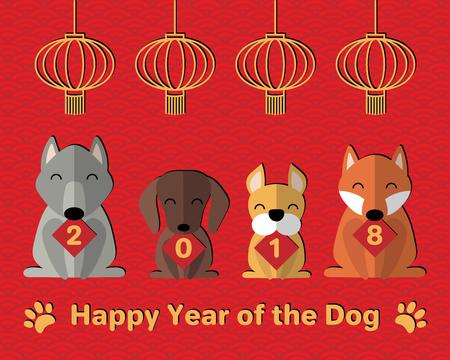 2018中国の新年のグリーティングカード、数字、ランタン、足のプリント、タイポグラフィとカードを保持しているかわいい面白い漫画の犬とバナー