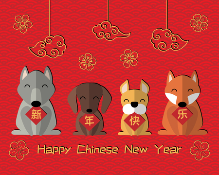 2018 chinese new year greeting card banner with cute funny cartoon 2018 chinese new year greeting card banner with cute funny cartoon dogs clouds m4hsunfo