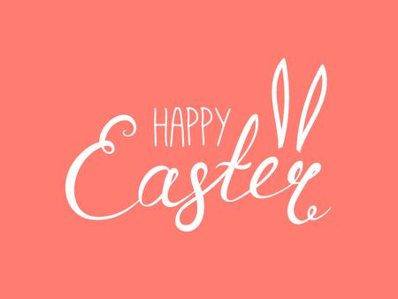 かわいい漫画のウサギの耳で手書きハッピーイースターレタリング。ピンクの孤立したオブジェクト。ベクトルイラスト。お祝いのデザイン要素。