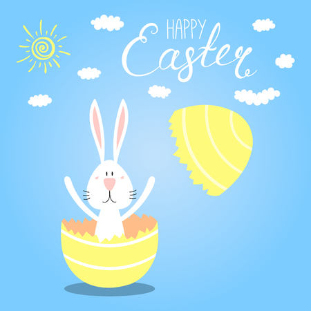 Hand drawn vector illustration with cute cartoon bunny hatching from an egg, Happy Easter lettering. Isolated objects. Vector illustration. Festive design elements. Concept greeting card, invitation. Illustration