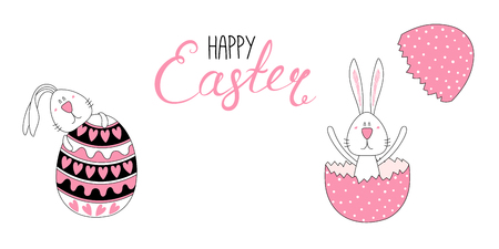 Hand drawn vector illustration of cute cartoon bunnies with eggs, Happy Easter lettering. Isolated objects. Vector illustration. Festive design elements. Concept for card, invitation. Illustration