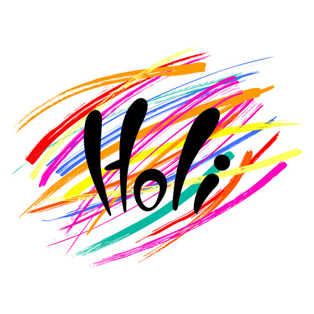 Hand written quote Holi on a background of colorful brush strokes. Illustration