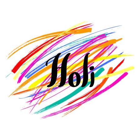 カラフルなブラシストロークの背景を持つ「ホーリー」手書きのテキスト。 写真素材 - 96126633