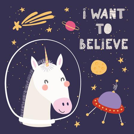 宇宙でかわいい面白いユニコーンの手描きベクターイラスト、彗星、ufo、レタリング引用と私は信じたい。分離オブジェクト。スカンジナビアスタイルのフラットなデザイン。子供の印刷のための概念。