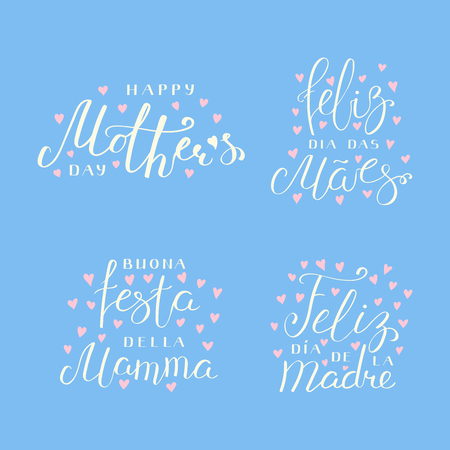 Set of hand written Mother's day lettering quotes in Spanish, English, Italian, Portuguese with hearts isolated on blue background vector illustration. Design concept for banner, greeting card.