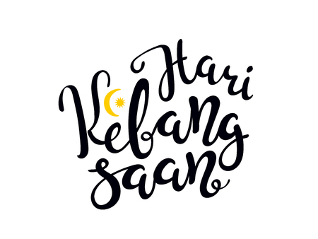 Hand written calligraphic lettering quote Hari Kebangsaan, meaning National day in Malay. Isolated objects on white background. Vector illustration. Design concept for banner, greeting card.