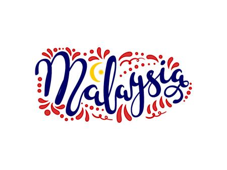 Citation de lettrage calligraphique manuscrite Malaisie avec des éléments décoratifs aux couleurs du drapeau. Objets isolés sur fond blanc. Illustration vectorielle. Concept de design pour la fête de l'indépendance, bannière.