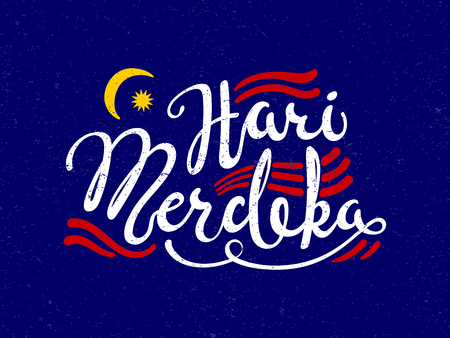 Hand written calligraphic lettering quote Hari Merdeka, meaning Independence Day in Malay, with decorative elements. Isolated objects. Vector illustration. Design concept for banner, greeting card.  イラスト・ベクター素材