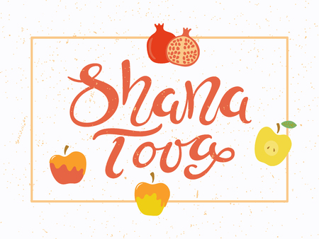 Hand written calligraphic quote Shana Tova, Good Year in Hebrew, with apples, pomegranates. Isolated objects. Vector illustration. Design concept for Rosh Hashanah celebration, banner, greeting card.