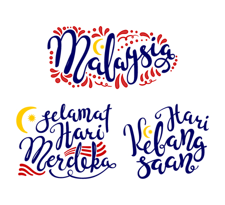 Set of hand written calligraphic lettering quotes for Independence Day in Malaysia. Isolated objects on white background. Vector illustration. Design concept for celebration. banner, greeting card. Stockfoto - 102934450