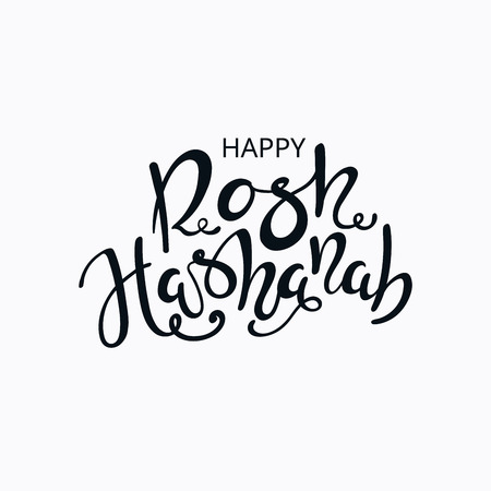 Hand written calligraphic lettering quote Rosh Hashanah, New Year in Hebrew. Isolated objects. Black and white vector illustration. Design concept for Rosh Hashanah celebration, banner, greeting card. Illustration