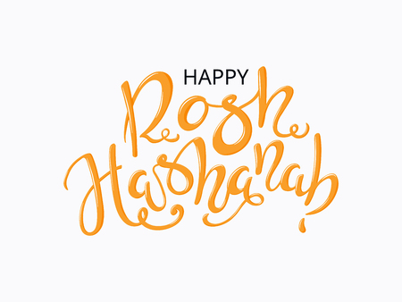 Hand written calligraphic lettering quote Rosh Hashanah, New Year in Hebrew. Isolated objects. Vector illustration. Design concept for Rosh Hashanah celebration, banner, greeting card.