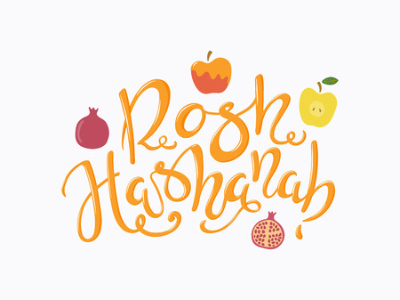Hand written calligraphic quote Rosh Hashanah, New Year in Hebrew, with apples, pomegranates. Isolated objects. Vector illustration. Design concept for Rosh Hashanah celebration, banner, greeting card  イラスト・ベクター素材