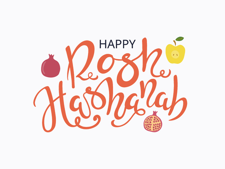Hand written calligraphic quote Rosh Hashanah, New Year in Hebrew, with apples, pomegranates. Isolated objects. Vector illustration. Design concept for Rosh Hashanah celebration, banner, greeting card Ilustração