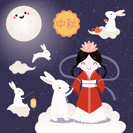 Mid autumn festival greeting card, poster, banner design with moon goddess, cute bunnies, typography, Chinese text Mid Autumn. Flat style vector illustration. Festive elements for holiday celebration.