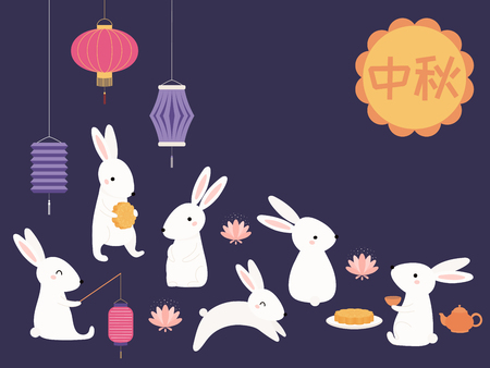Mid autumn festival greeting card, poster, banner design with cute bunnies, lanterns, moon cakes, Chinese text Mid Autumn. Flat style vector illustration. Festive elements for holiday celebration.