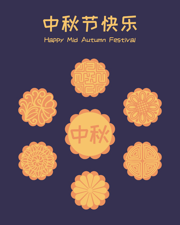 Mid autumn festival greeting card, poster, banner design with moon cakes, typography, Chinese text Happy Mid Autumn Festival. Flat style vector illustration. Festive elements for holiday celebration.