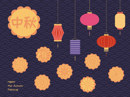 Mid autumn festival greeting card, poster, banner design with lanterns, moon cakes, typography, Chinese text Mid Autumn. Flat style vector illustration. Festive elements for holiday celebration. Illustration