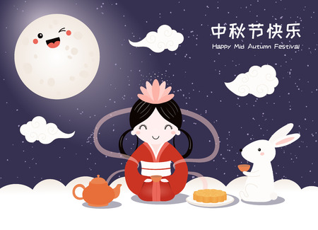 Mid autumn card, poster, banner design with moon goddess, cute bunnies, typography, Chinese text Happy Mid Autumn Festival. Flat style vector illustration. Festive elements for holiday celebration.