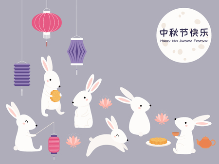 Mid autumn card, poster, banner design with full moon, cute bunnies, lanterns, cakes, Chinese text Happy Mid Autumn Festival. Flat style vector illustration. Festive elements for holiday celebration. Illustration