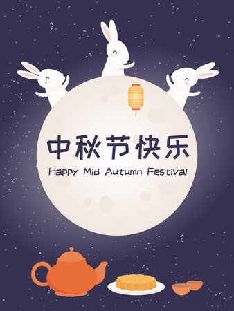 Mid autumn card, poster, banner design with full moon, cute bunnies, mooncake, tea, Chinese text Happy Mid Autumn Festival. Flat style vector illustration. Festive elements for holiday celebration.