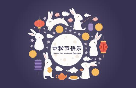 Mitte Herbstkarte, Poster, Bannerdesign mit Vollmond, süße Hasen, Mondkuchen, Laternen, chinesischer Text Happy Mid Autumn Festival. Flache Artvektorillustration. Festliche Elemente Feiertagsfeier.