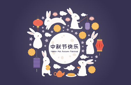 Mid autumn card, poster, banner design with full moon, cute bunnies, mooncakes, lanterns, Chinese text Happy Mid Autumn Festival. Flat style vector illustration. Festive elements holiday celebration.