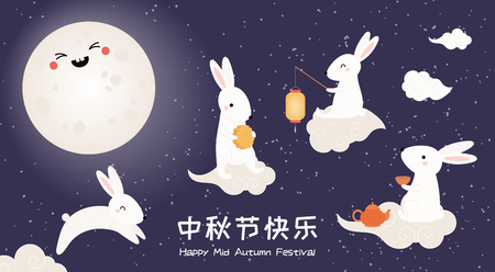 Mid autumn greeting card, poster, banner design with full moon, cute bunnies, typography, Chinese text Happy Mid Autumn Festival. Flat style vector illustration. Festive elements holiday celebration.