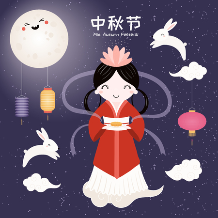 Mid autumn greeting card, poster, banner design with moon goddess, cute bunnies, typography, Chinese text Mid Autumn festival. Flat style vector illustration. Festive elements for holiday celebration. Illustration