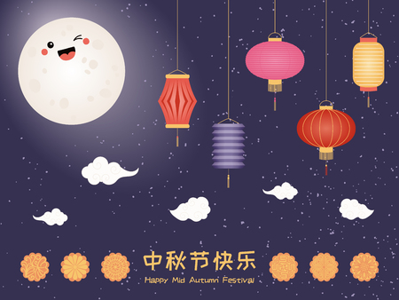 Mid autumn card, poster, banner design with cute full moon, lanterns, cakes, Chinese text Happy Mid Autumn Festival. Flat style vector illustration. Festive elements for holiday celebration.