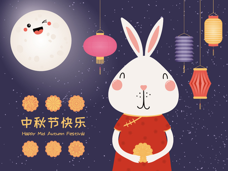 Mid autumn card, poster, banner design with full moon, cute bunnies, cakes, lanterns, Chinese text Happy Mid Autumn Festival. Flat style vector illustration. Festive elements for holiday celebration. Illustration