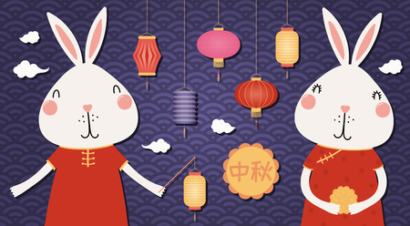 Mid autumn greeting card, poster, banner design with cute bunnies, moon cakes, lanterns, Chinese text Mid Autumn. Flat style vector illustration. Festive elements for holiday celebration. Illustration