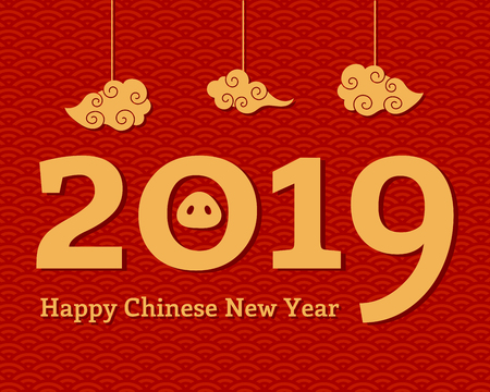 2019 Chinese New Year greeting card with numbers, pig snout, clouds, text, on a background with waves pattern. Vector illustration. Design concept for holiday banner, decorative element.