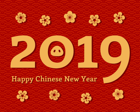 2019 Chinese New Year greeting card with numbers, pig snout, flowers, text, on a background with waves pattern. Vector illustration. Design concept for holiday banner, decorative element. Illustration