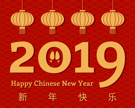 2019 New Year greeting card with lanterns, numbers with pig hoof print, Chinese text Happy New Year, on a pattern background. Vector illustration. Design concept for holiday banner, decorative element Illustration