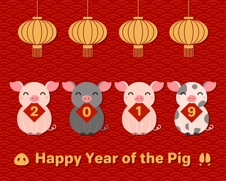 2019 Chinese New Year greeting card with cute pigs holding cards with numbers, lanterns, on a background with waves pattern. Vector illustration. Design concept for holiday banner, decorative element.