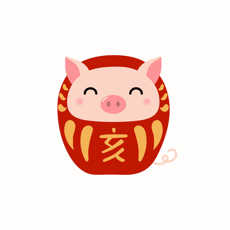 Hand drawn vector illustration of cute daruma doll pig with Japanese kanji for Boar. Flat style design. Concept 2019 New Year greeting card, holiday banner, decorative element. Stock Illustratie