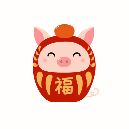 Hand drawn vector illustration of cute daruma doll pig with Japanese kanji for Good fortune, orange. Flat style design. Concept 2019 New Year greeting card, holiday banner, decorative element.
