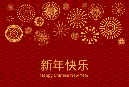 New Year background with golden fireworks on red traditional pattern, Chinese text Happy New Year. Vector illustration. Flat style design. Concept for holiday banner, greeting card, decorative element