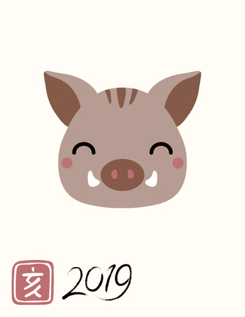 2019 New Year greeting card with kawaii wild boar head, numbers, red stamp with Japanese kanji Boar. Vector illustration. Flat style design. Concept for holiday banner, decorative element.