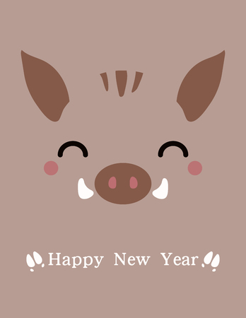 2019 New Year greeting card with kawaii wild boar face, typography, hoof prints. Vector illustration. Flat style design. Concept for Japanese holiday banner, decorative element.