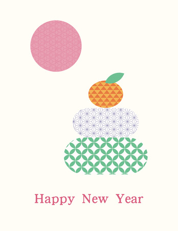 2019 New Year greeting card with traditional Japanese kagami mochi decoration, rising sun, typography. Vector illustration. Flat style design. Concept for holiday banner, decorative element.