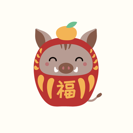 2019 New Year greeting card with kawaii daruma doll wild boar with Japanese kanji for Good fortune, orange. Vector illustration. Flat style design. Concept holiday banner, decorative element.