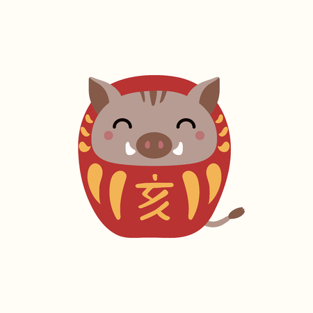 2019 New Year greeting card with kawaii daruma doll wild boar with Japanese kanji for Boar. Vector illustration. Flat style design. Concept holiday banner, decorative element. Illustration