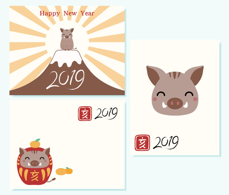 Set of 2019 New Year greeting cards with kawaii wild boar, daruma doll, mt Fuji, rising sun, numbers, stamp with kanji Boar. Vector illustration. Flat style design. Concept for holiday banner, element Illustration