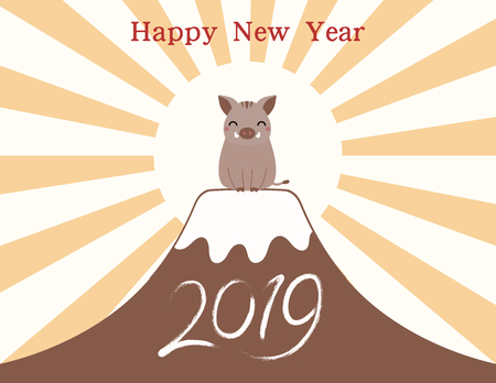 2019 New Year greeting card with kawaii wild boar, mount Fuji, rising sun, numbers. Vector illustration. Flat style design. Concept for Japanese holiday banner, decorative element. Illustration