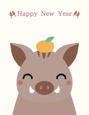 2019 New Year greeting card with kawaii wild boar, orange, typography, hoof prints. Vector illustration. Flat style design. Concept for Japanese holiday banner, decorative element.