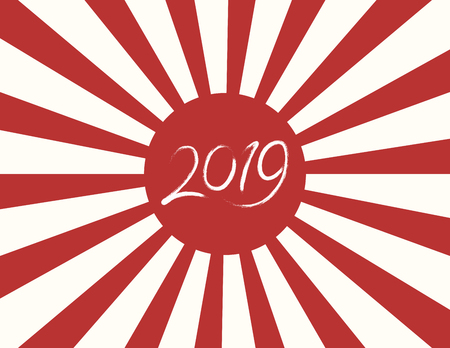 2019 New Year greeting card with calligraphic hand written numbers, rising sun. Vector illustration. Flat style design. Concept for Japanese holiday banner, decorative element.